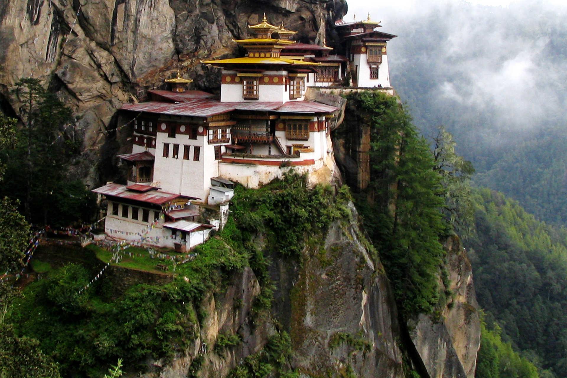 Сикким и Бутан